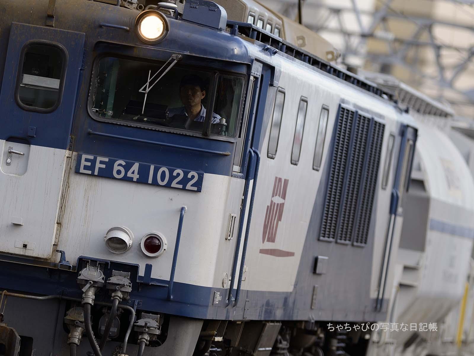 5767レ:EF64 1022