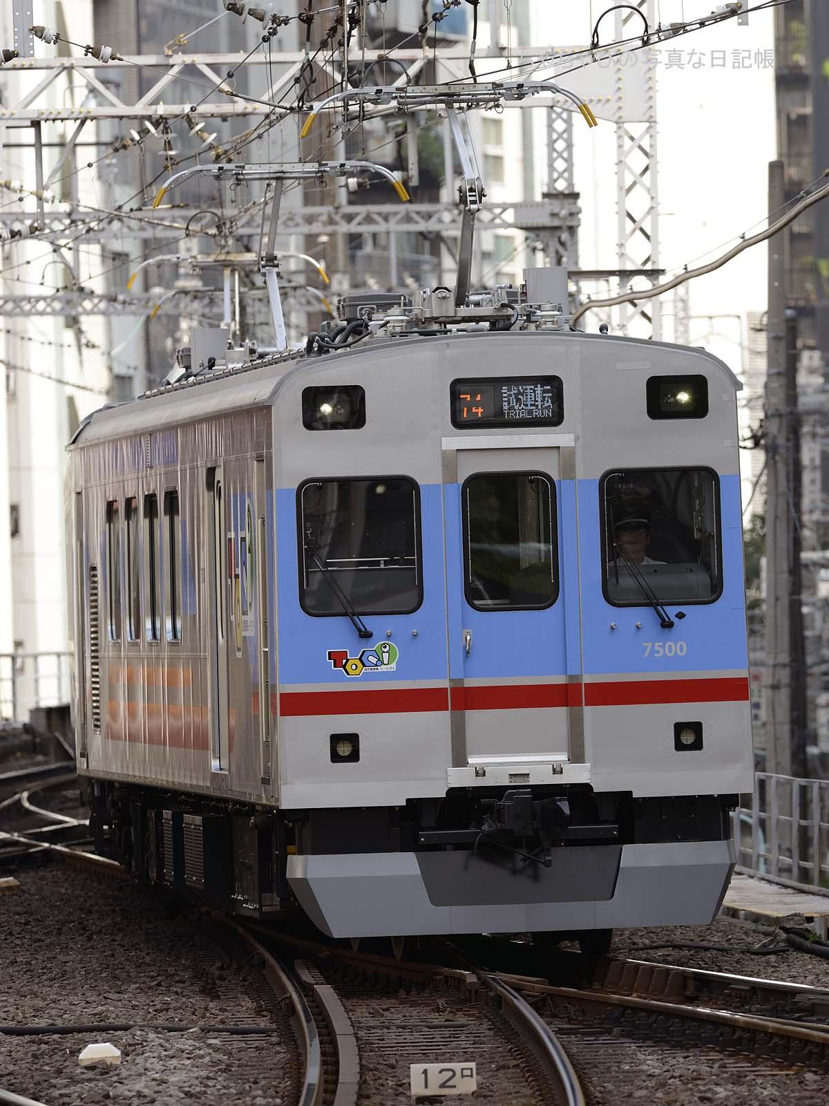 総合検測車 TOQi