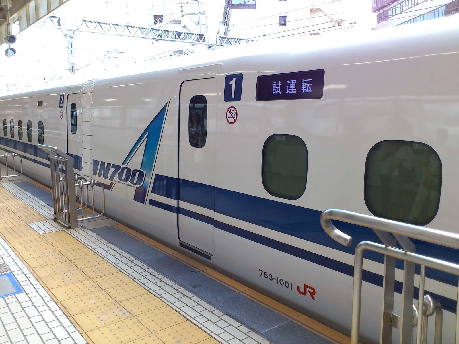 N700A系G1編成