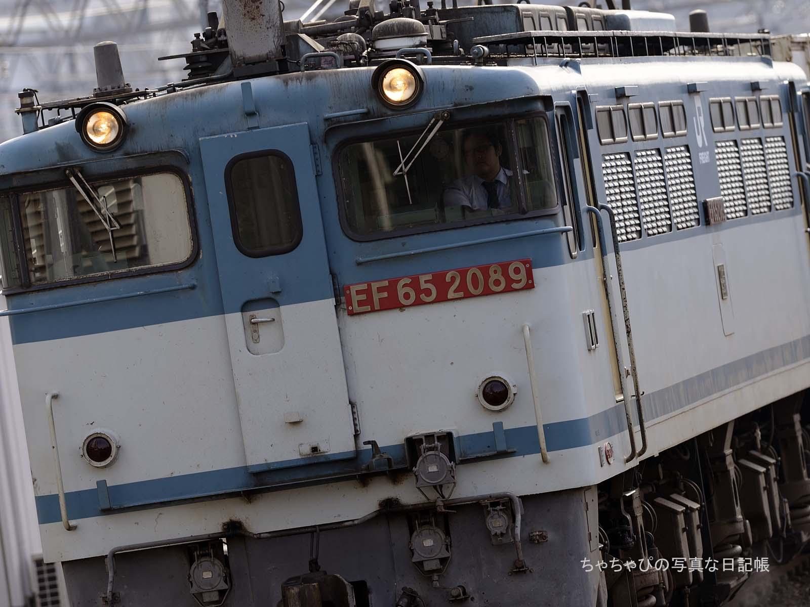5087レ EF64-2089
