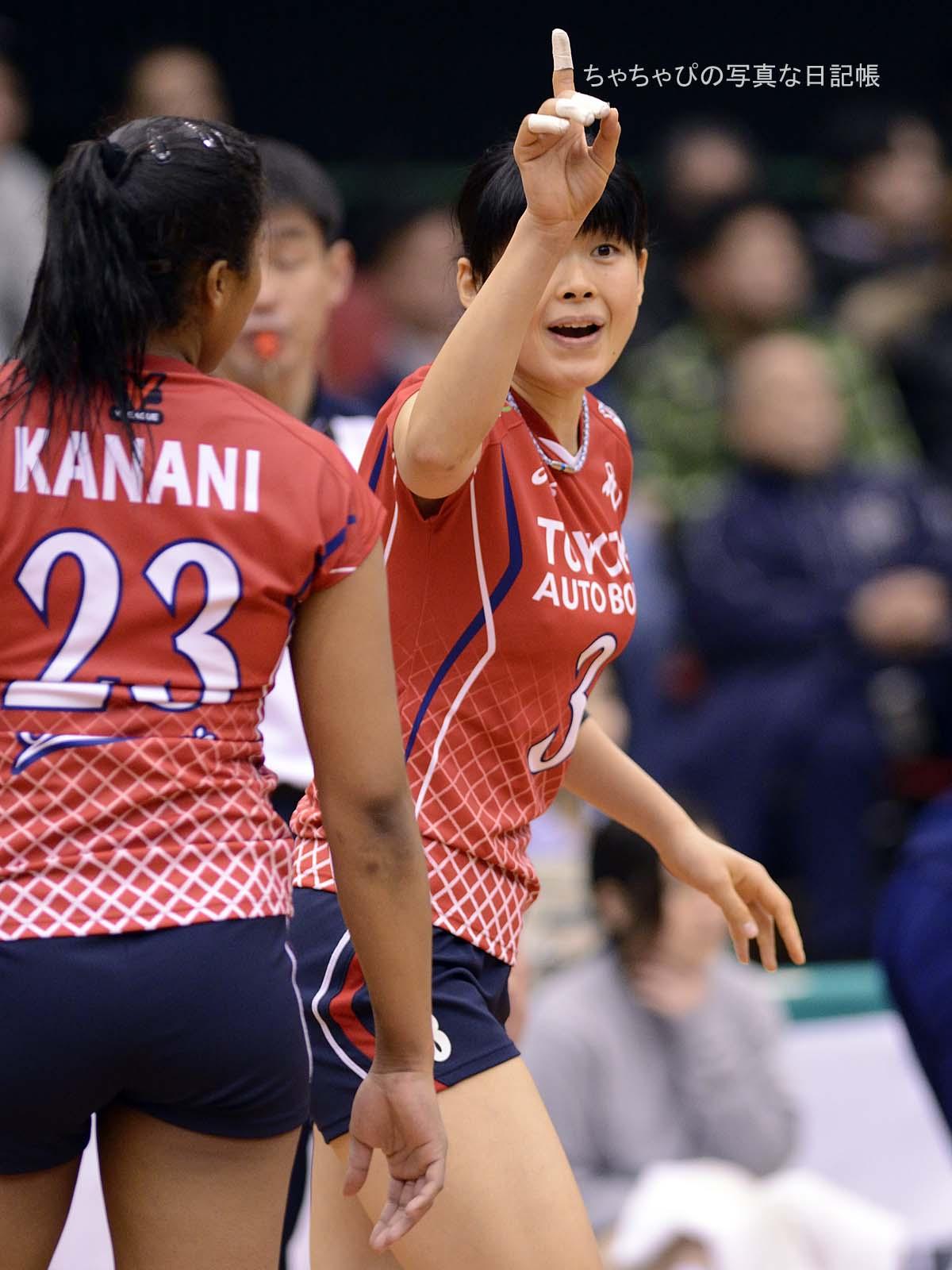 山本陽子選手 トヨタ車体クインシーズ 山本陽子選手: ちゃちゃぴの写真な日記帳