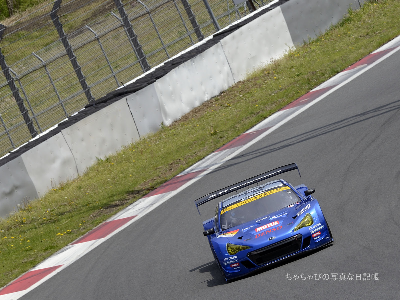 GT300 61号車 SUBARU BRZ R&D SPORT