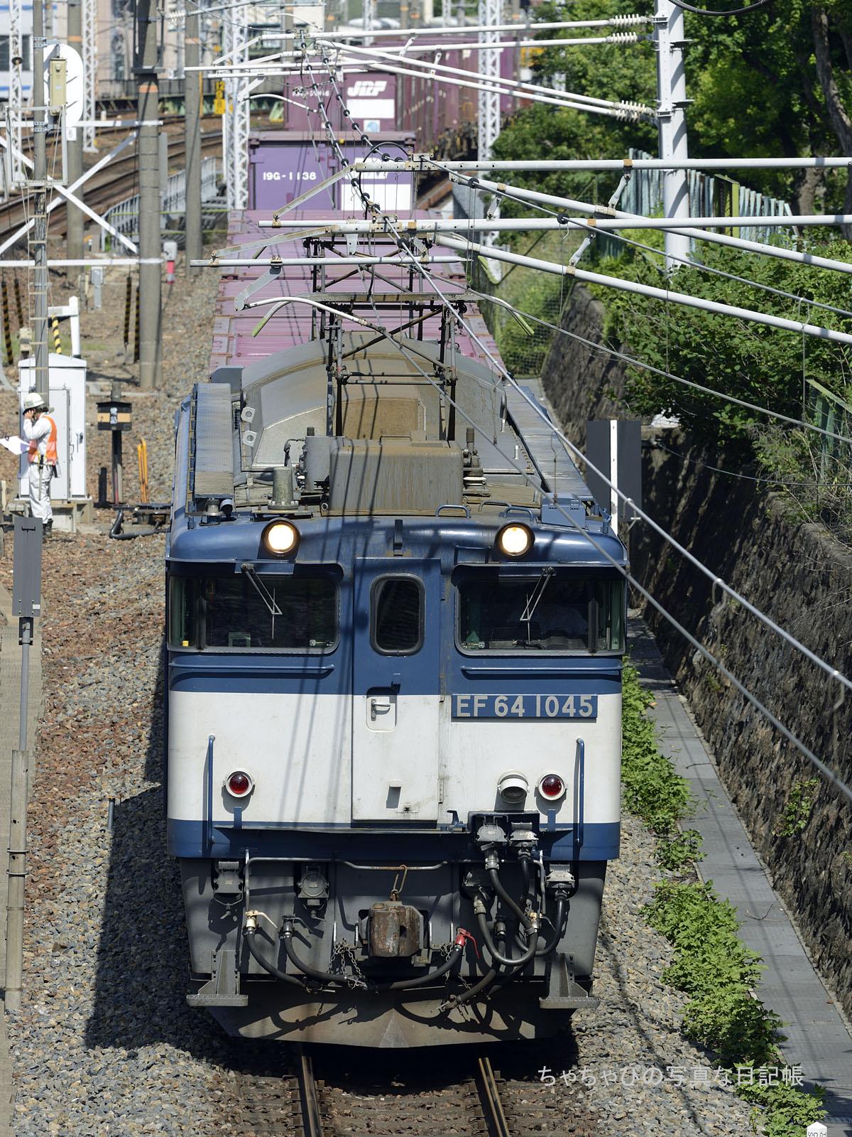 1653レ EF64 1045