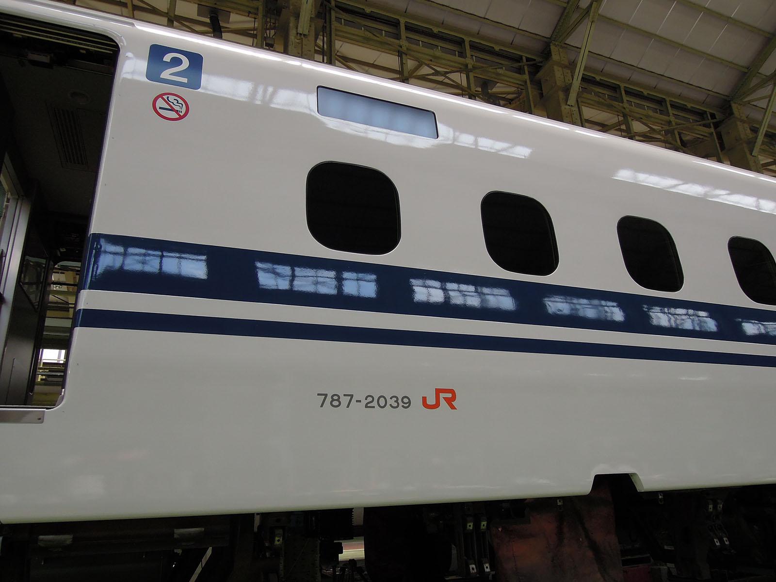 N700系0番台 Z39編成から N700系2000番台 X39編成への改造