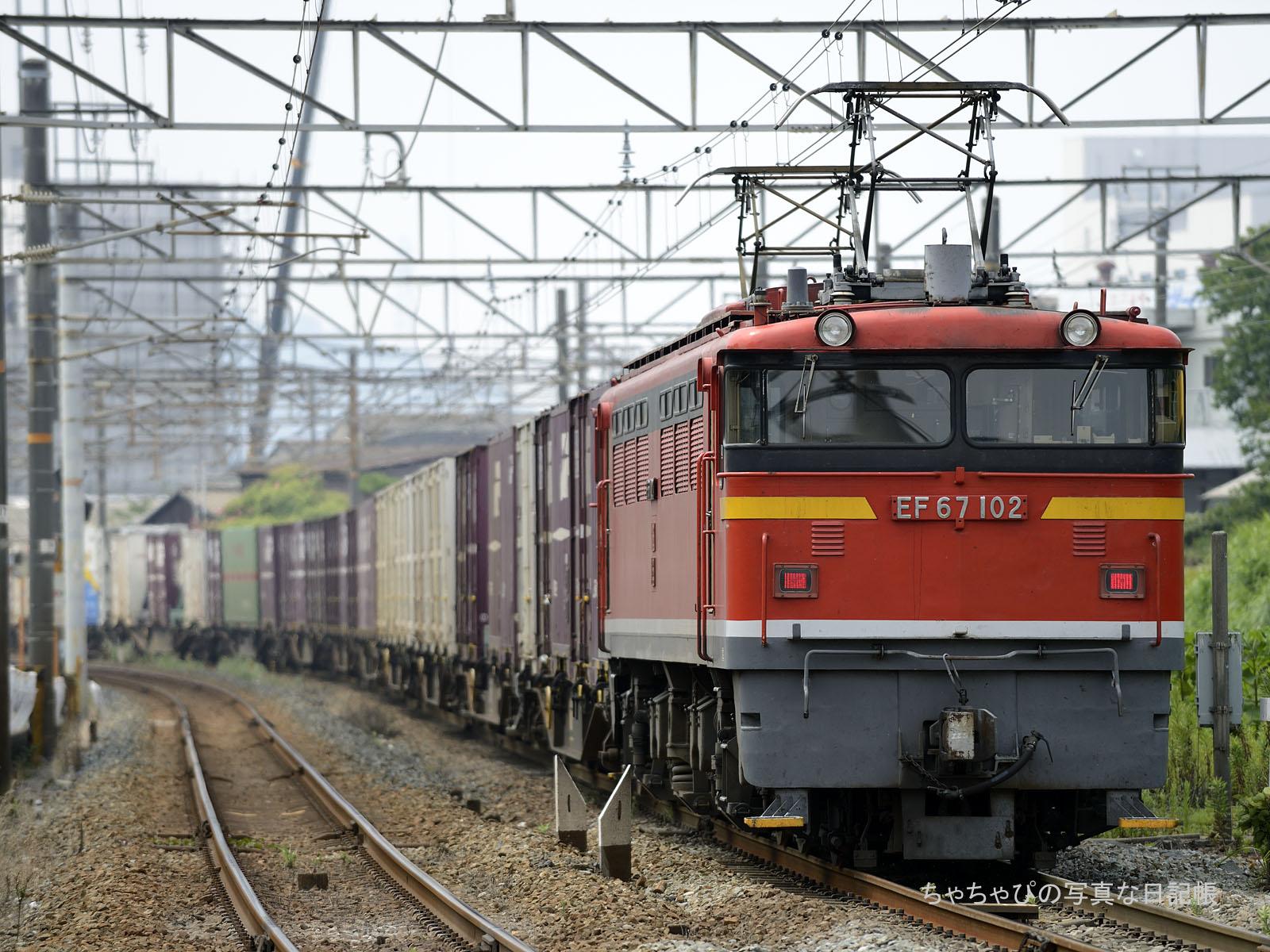1056レ、EF67-102 天神川駅~向洋駅