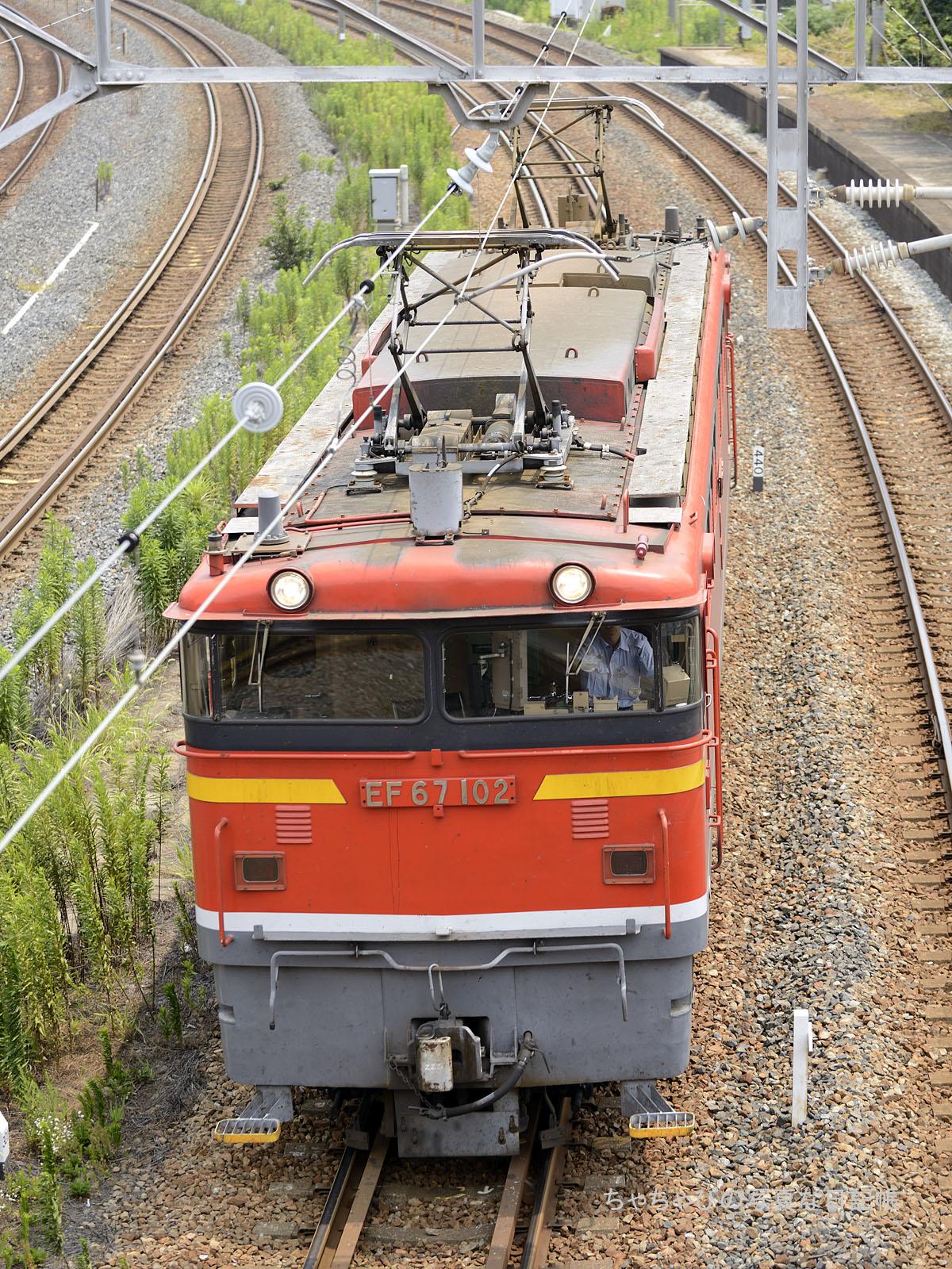 単589レ、EF67-102 向洋駅