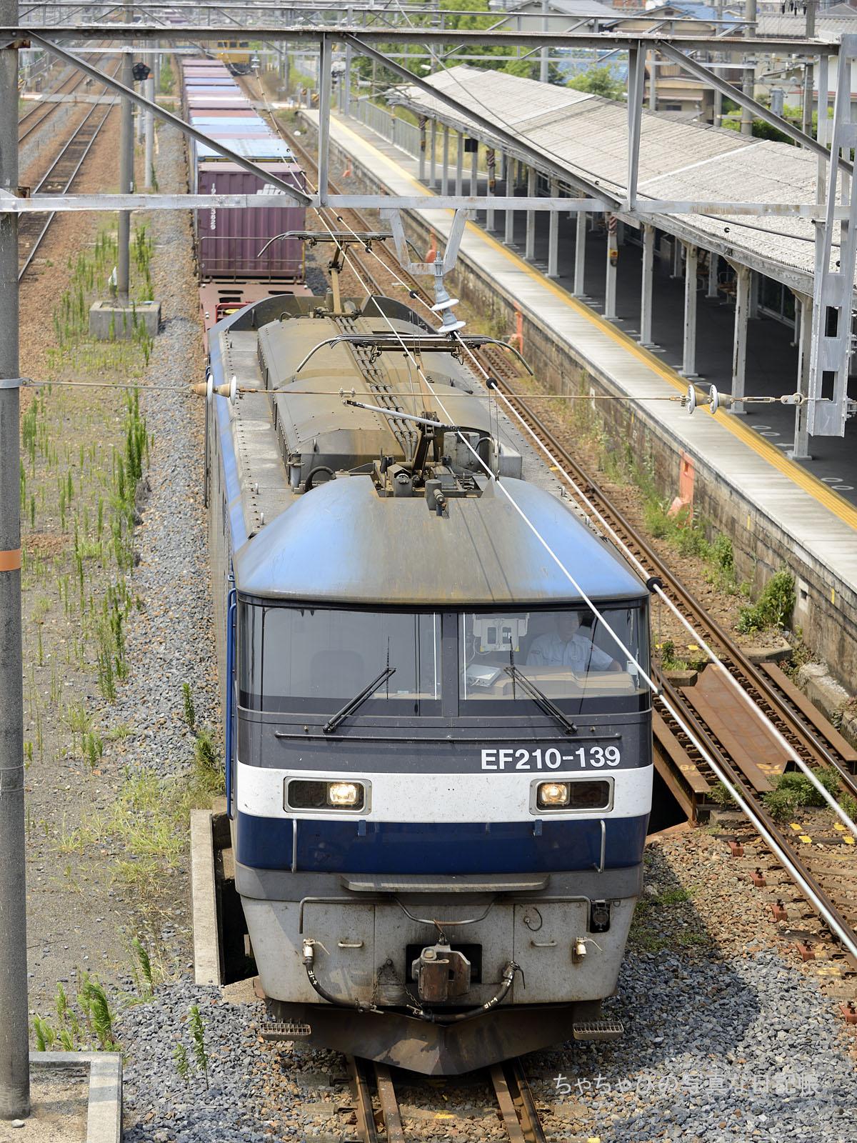1052レ、EF210-139 向洋駅