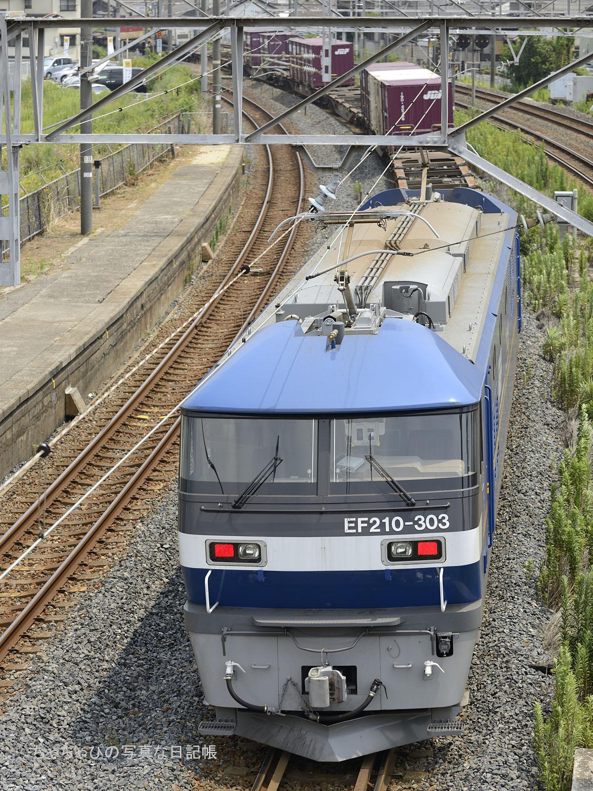 1052レ、EF210-303 向洋駅