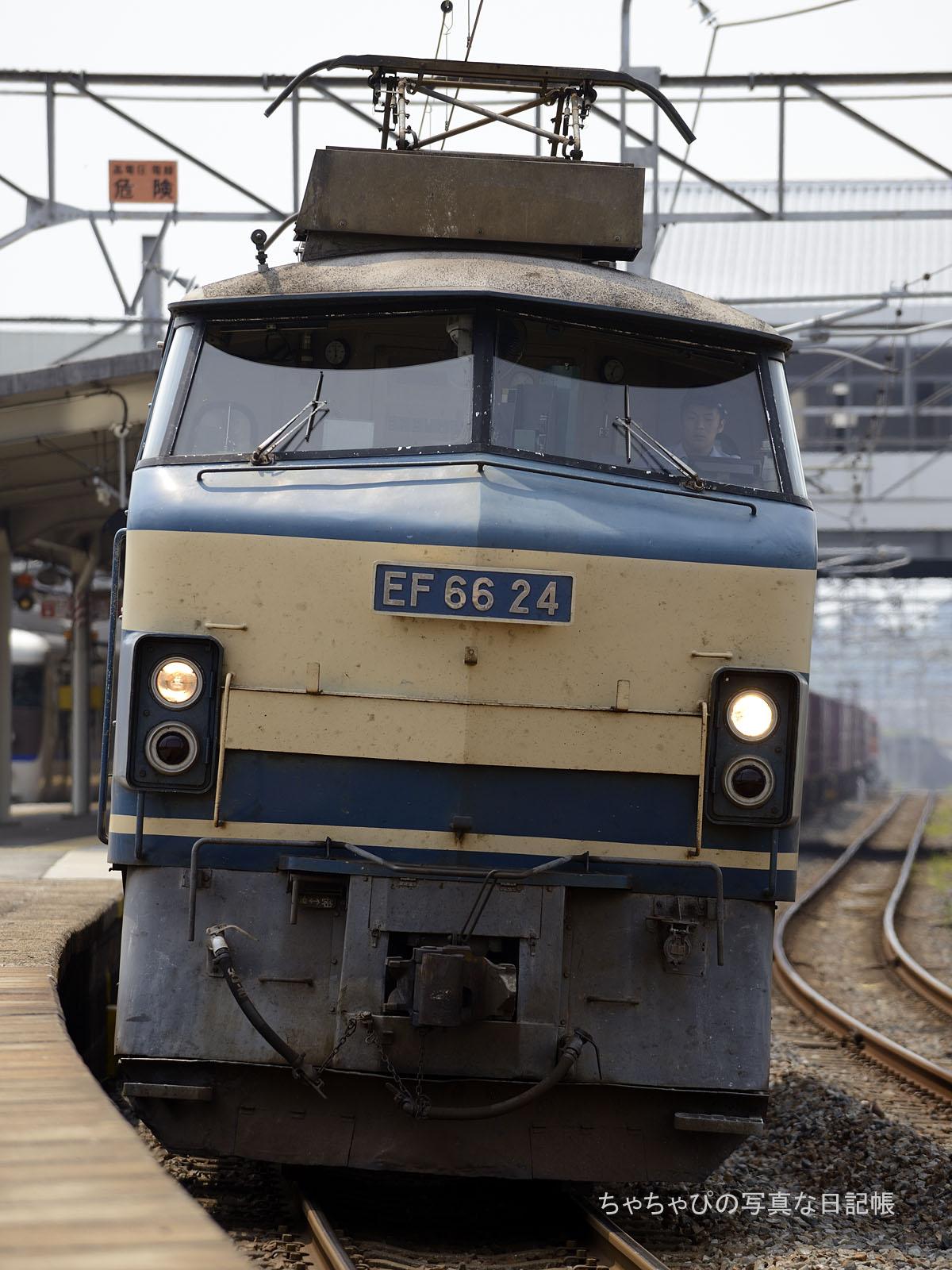 5056レ、EF66-24 海田市駅