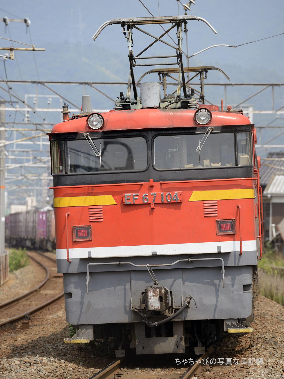 5056レ、EF67-104 海田市駅