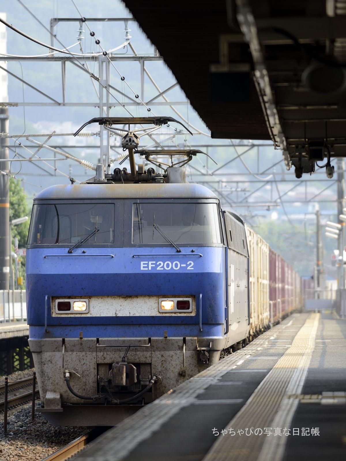 2072レ、EF200-2 中野東駅