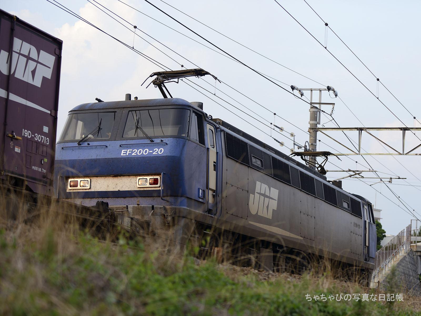 5058レ、EF200-20 八本松駅~西条駅