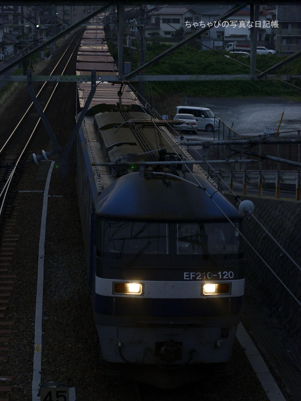 2062レ、EF210-120 八本松駅~西条駅