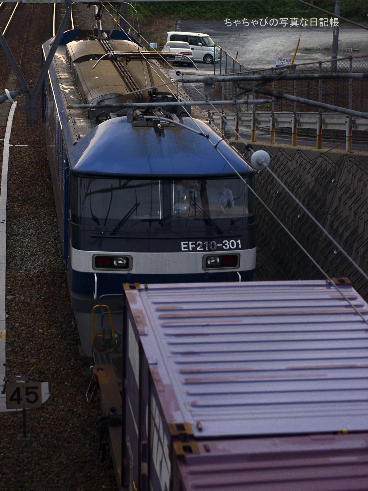2062レ、EF210-301 八本松駅~西条駅