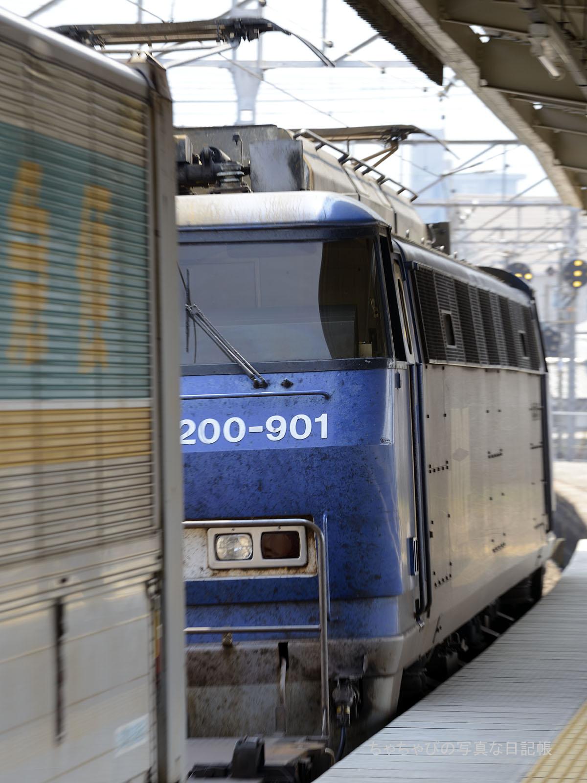 3070レ、EF200-901 海田市駅