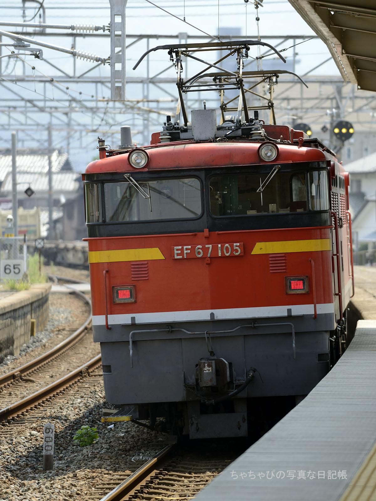 3070レ、EF67-105 海田市駅