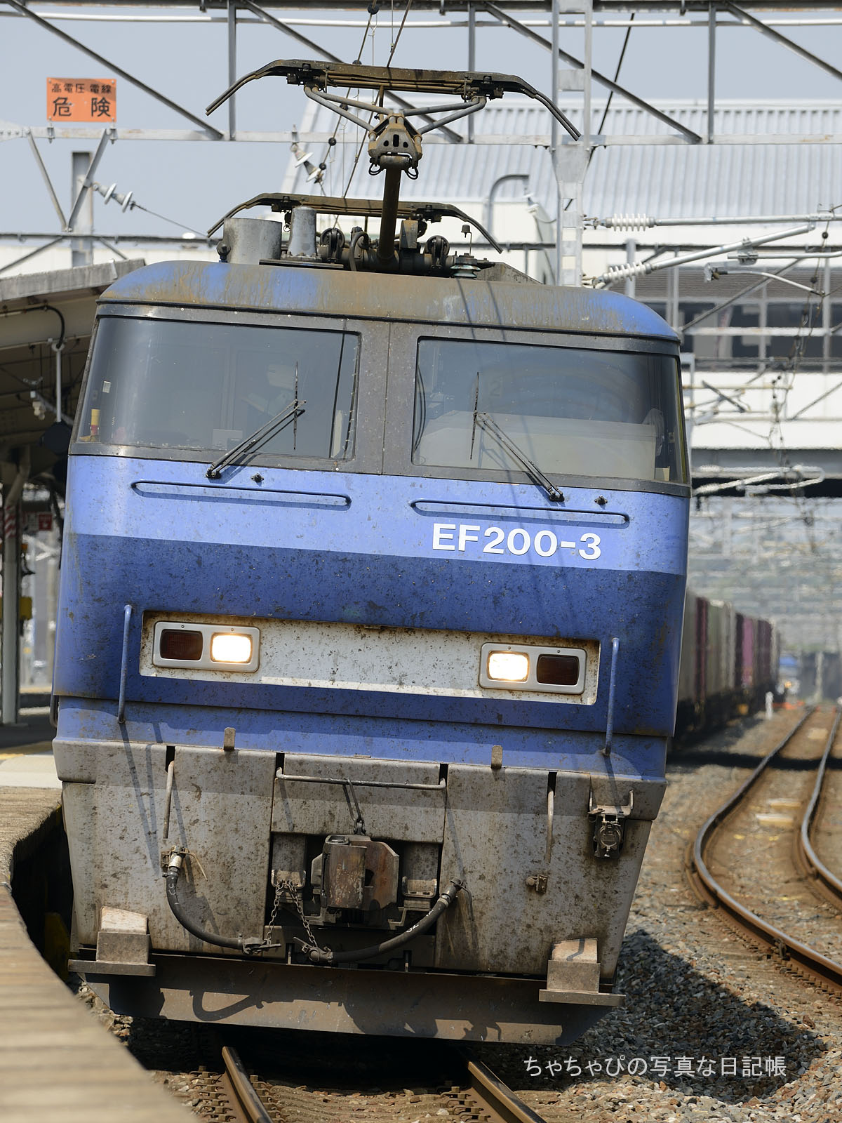1056レ、EF200-3 海田市駅