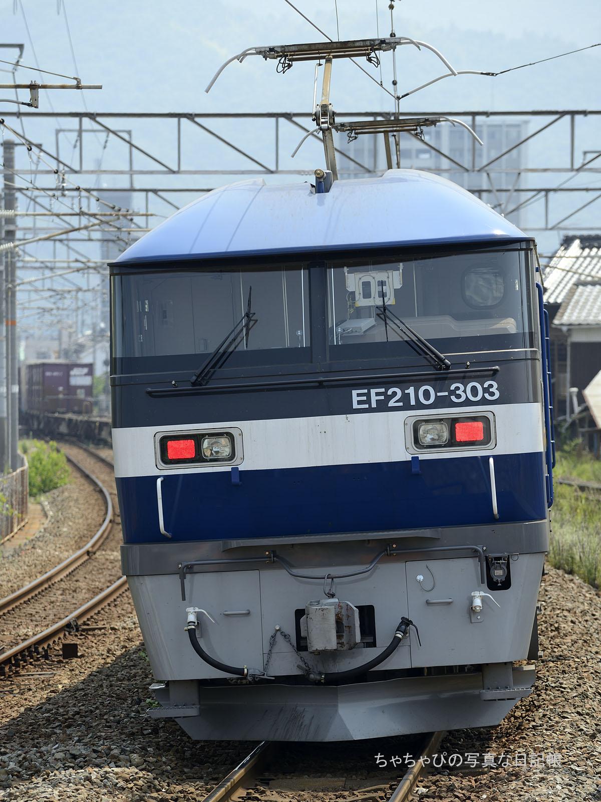 1056レ、EF210-303 海田市駅