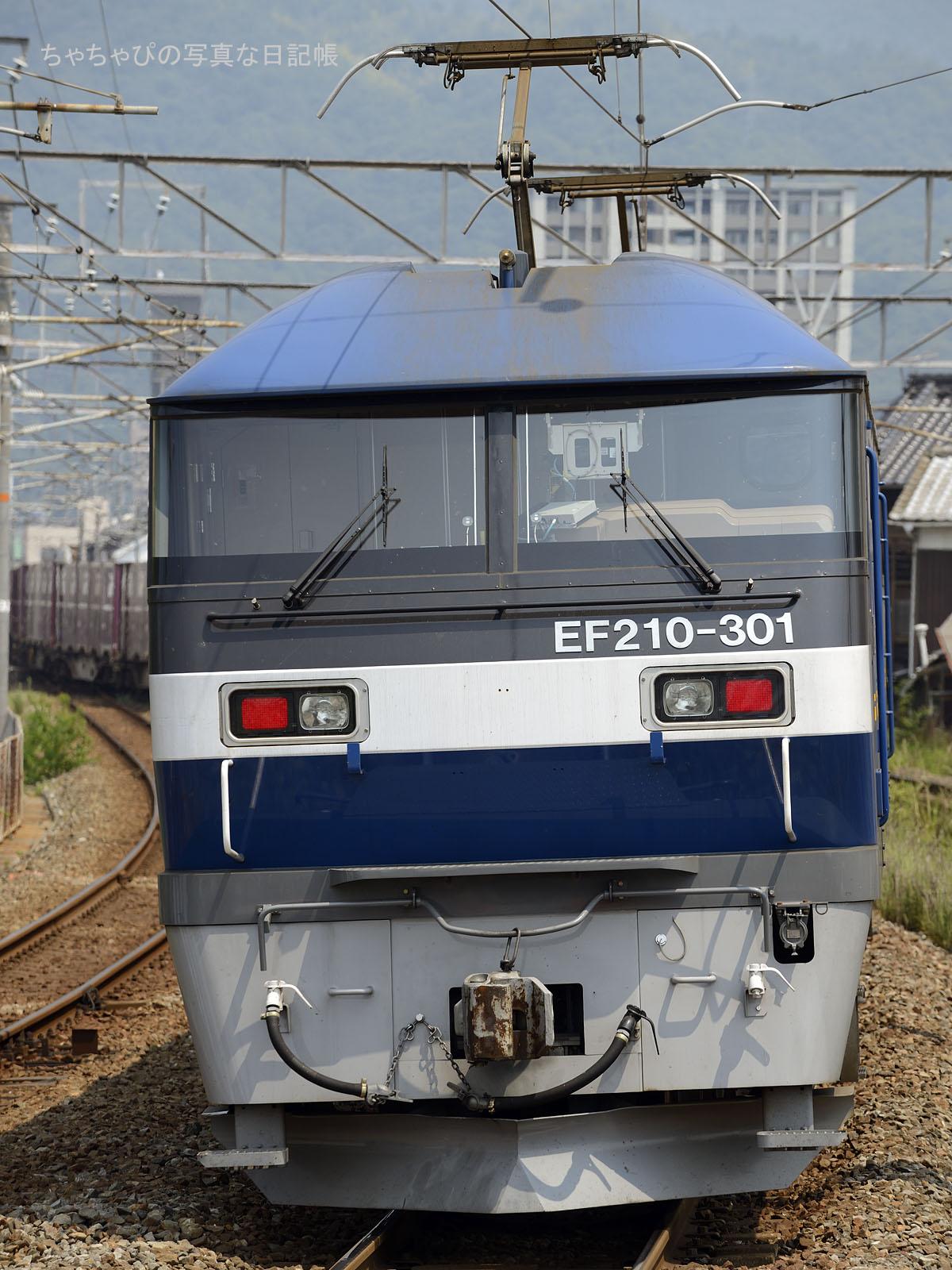 2052レ、EF210-301 海田市駅