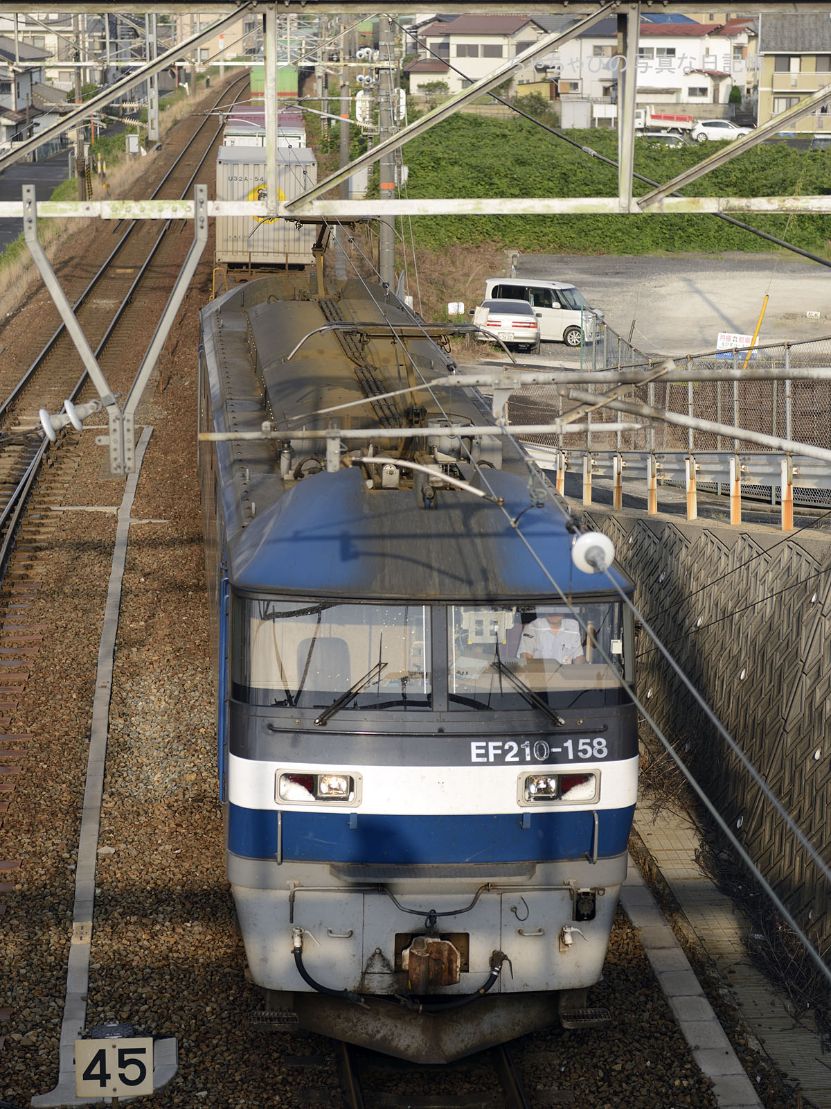 1050レ、EF210-158 八本松駅~西条駅