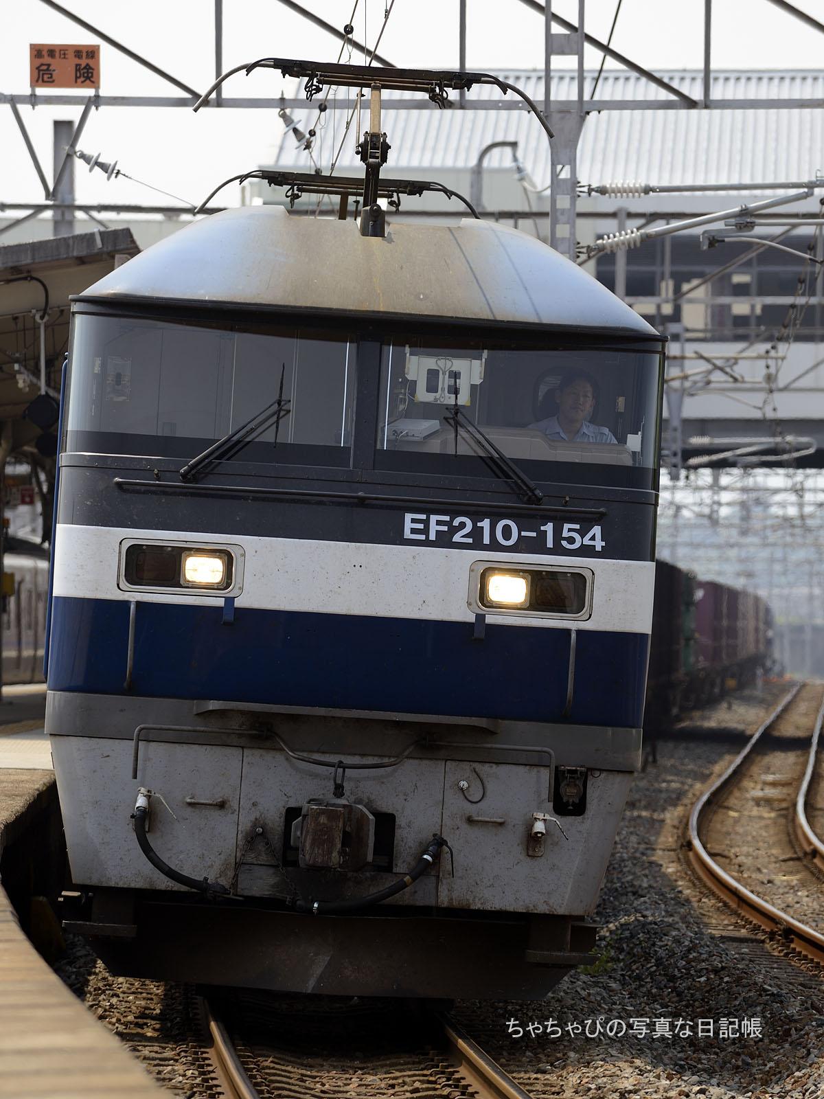5056レ、EF210-154 海田市駅