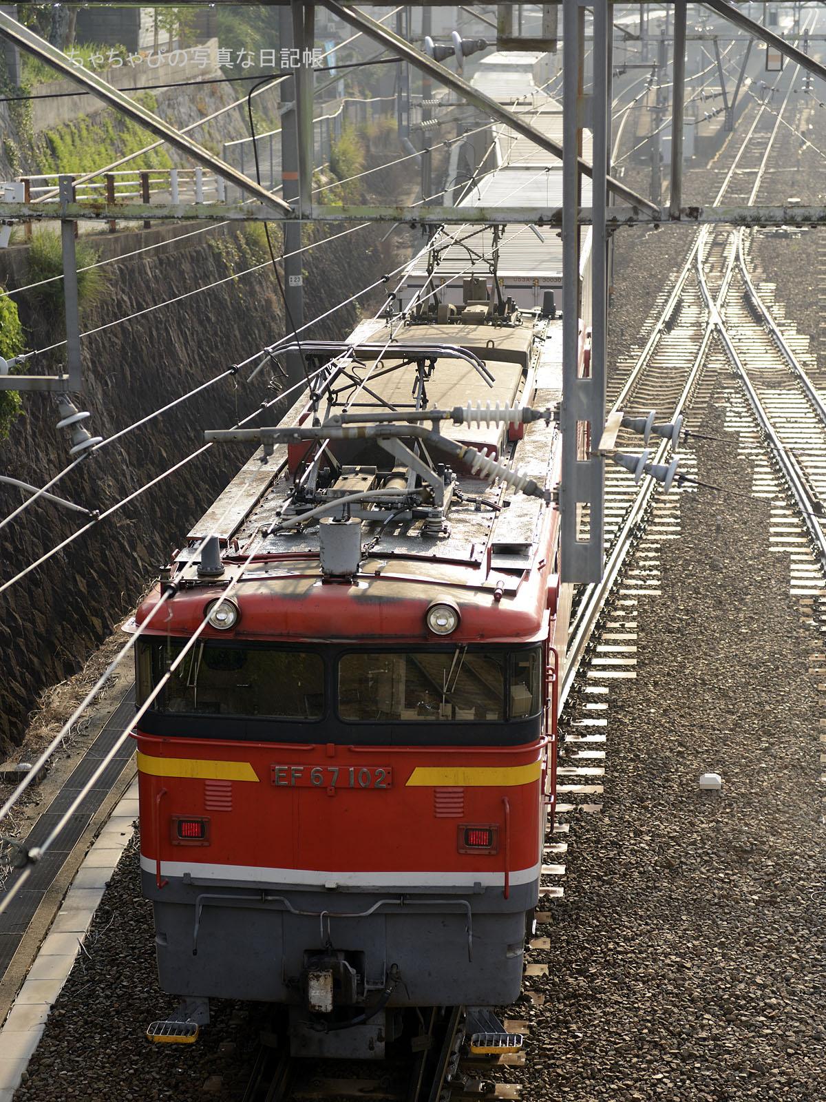 1050レ、EF67-102 八本松駅~西条駅