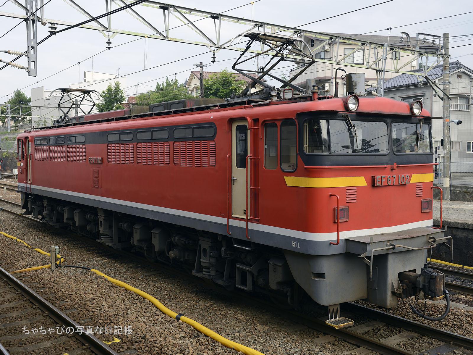 単577レ、EF67-102 西条駅
