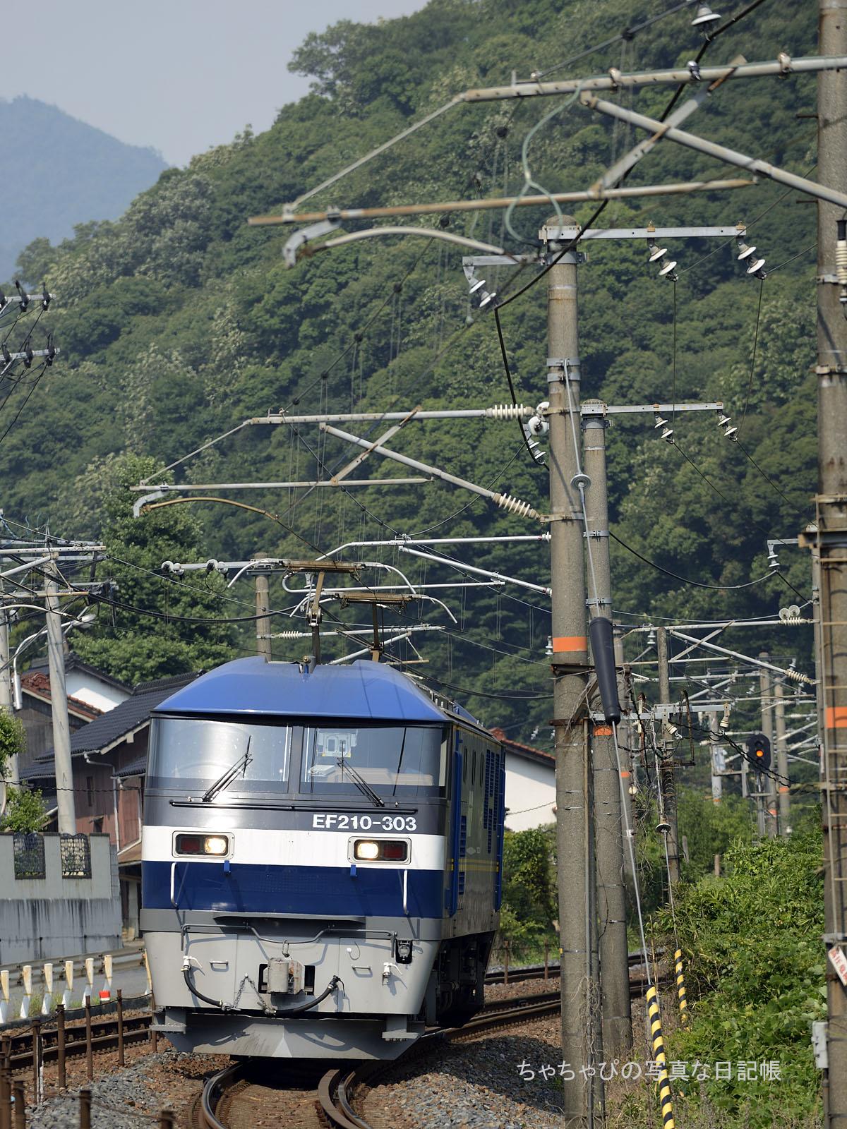 単593レ、EF210-303 瀬野駅~中野東駅