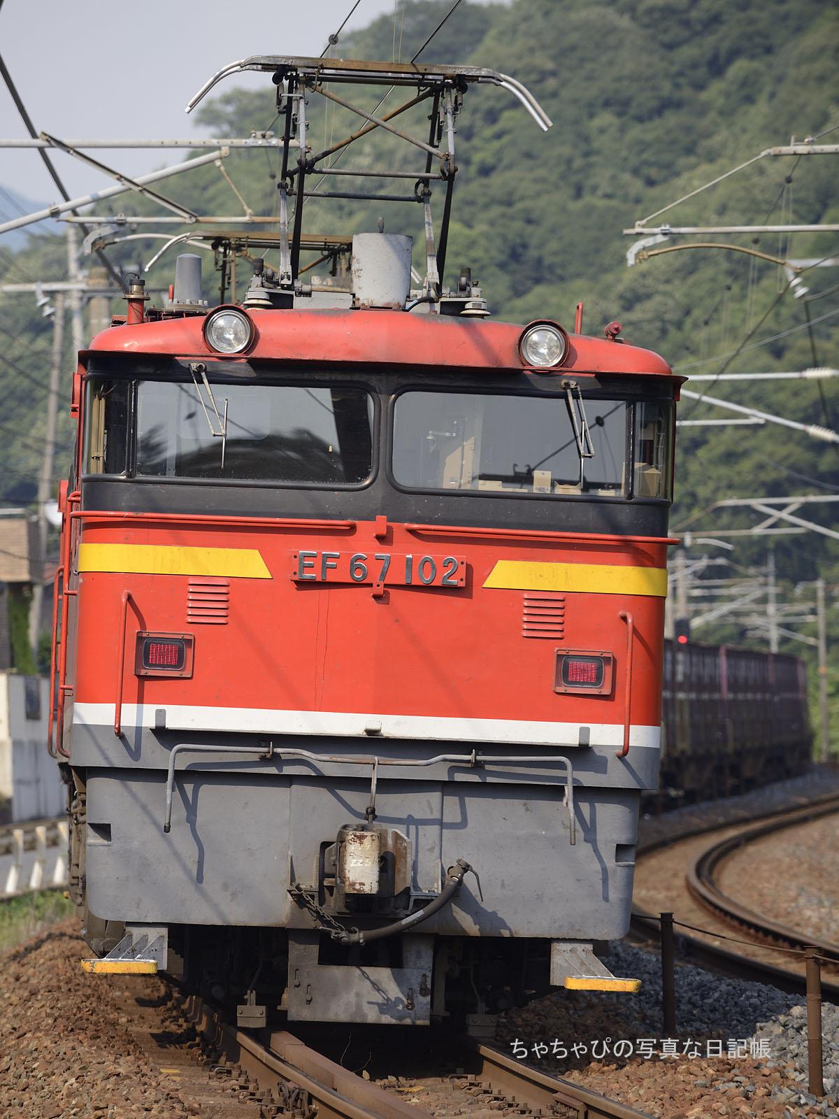 2072レ、EF67-102 中野東駅~瀬野駅