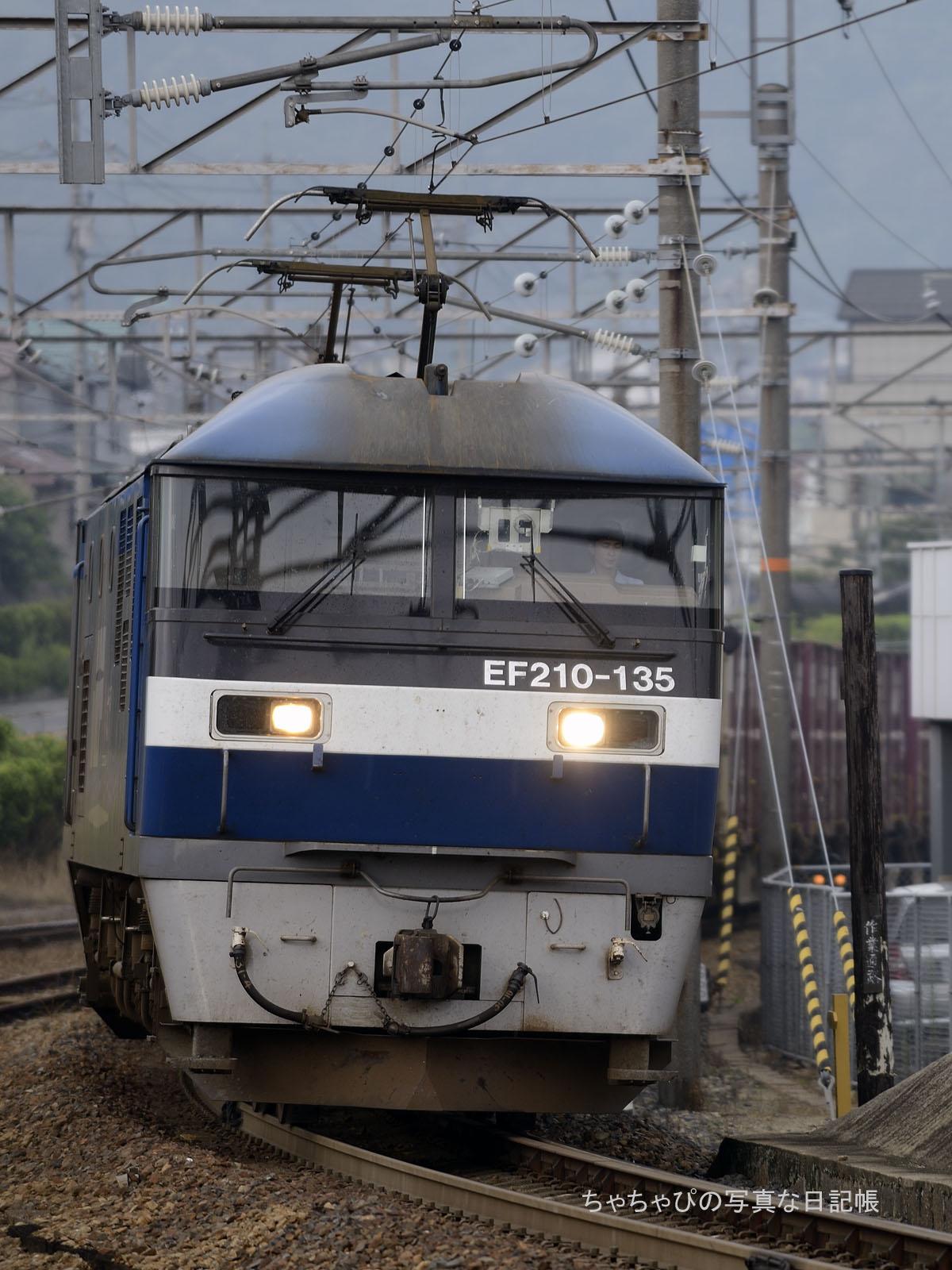 1058レ、EF210-135 八本松駅