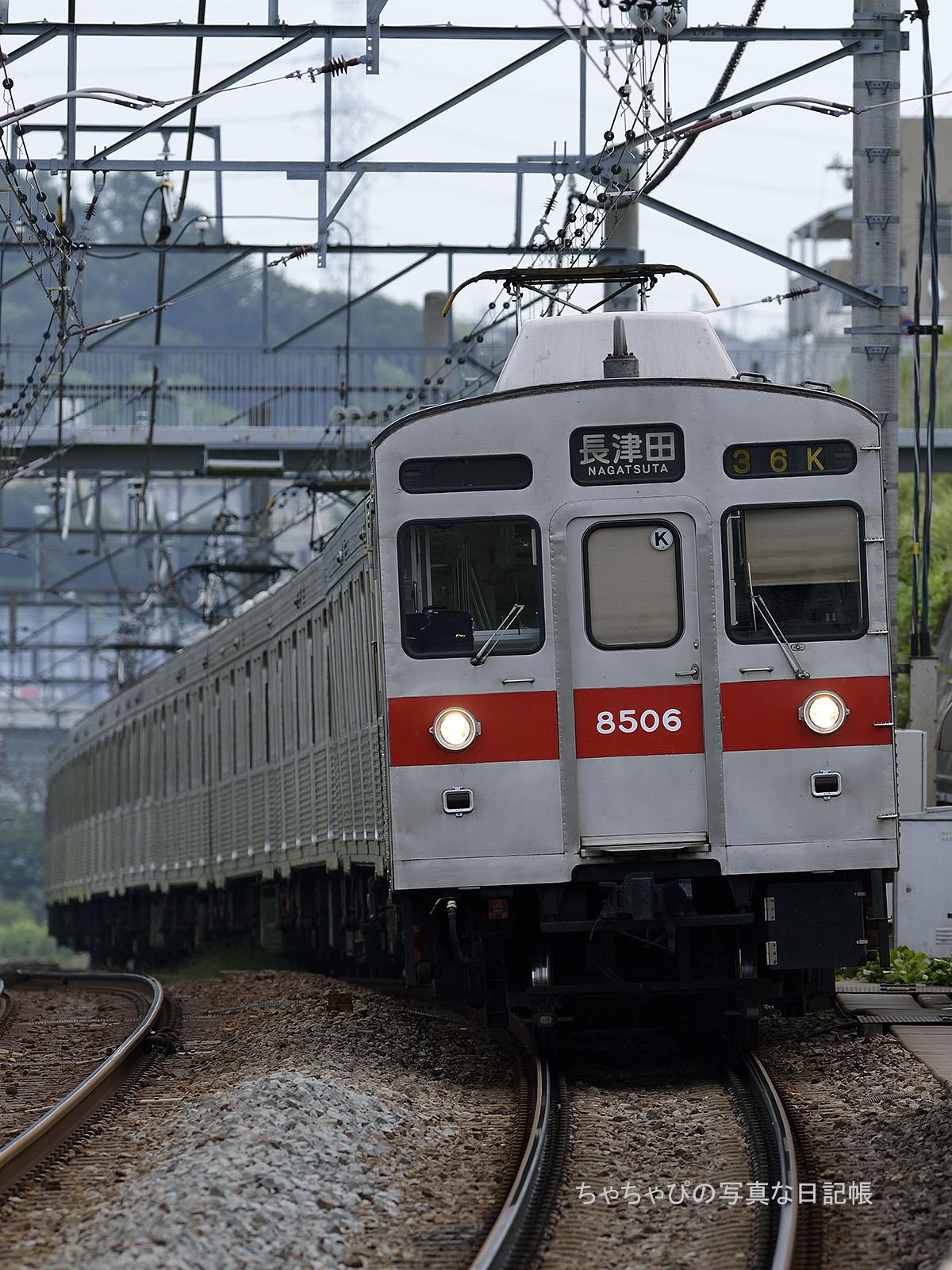 8500系 8606F