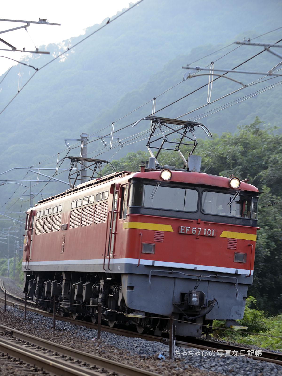 単569レ、EF67-105 瀬野駅~中野東駅