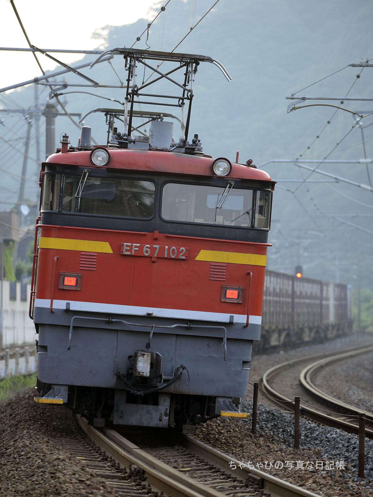 2074レ、EF67-102 中野東駅~瀬野駅