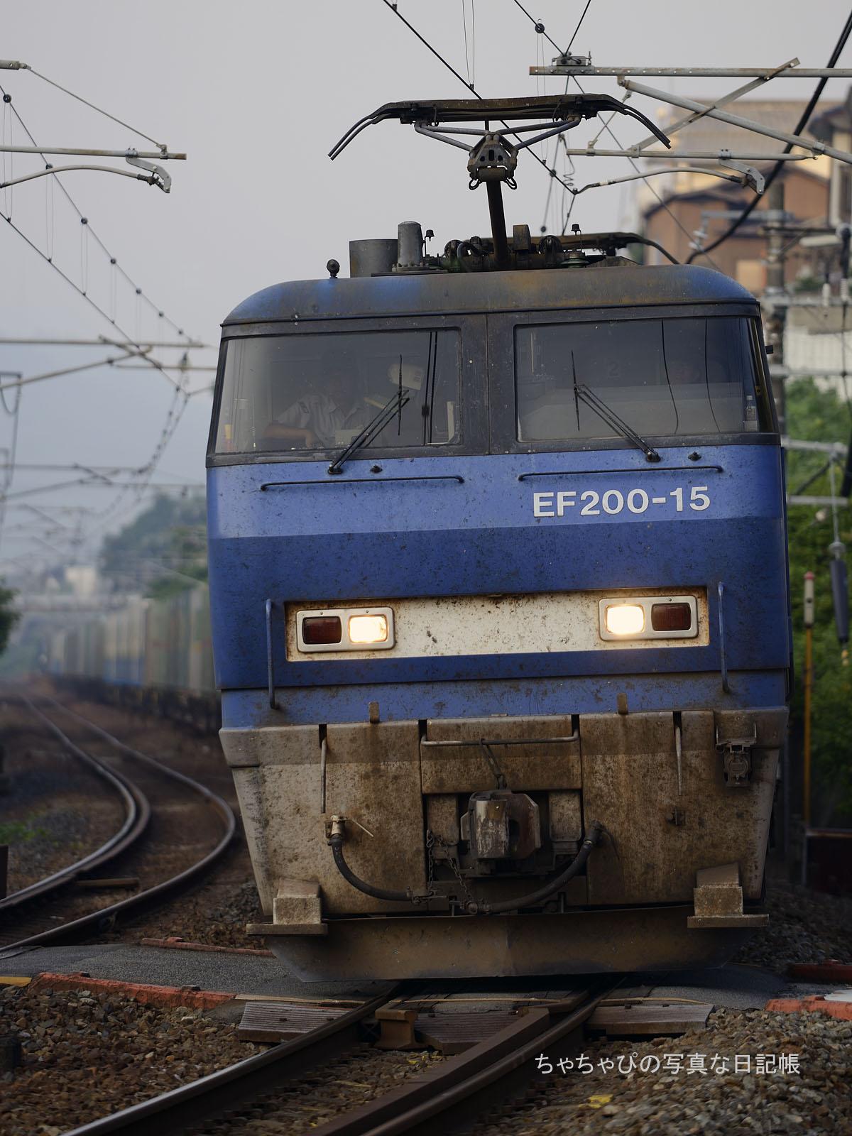 1050レ、EF200-15 中野東駅~瀬野駅