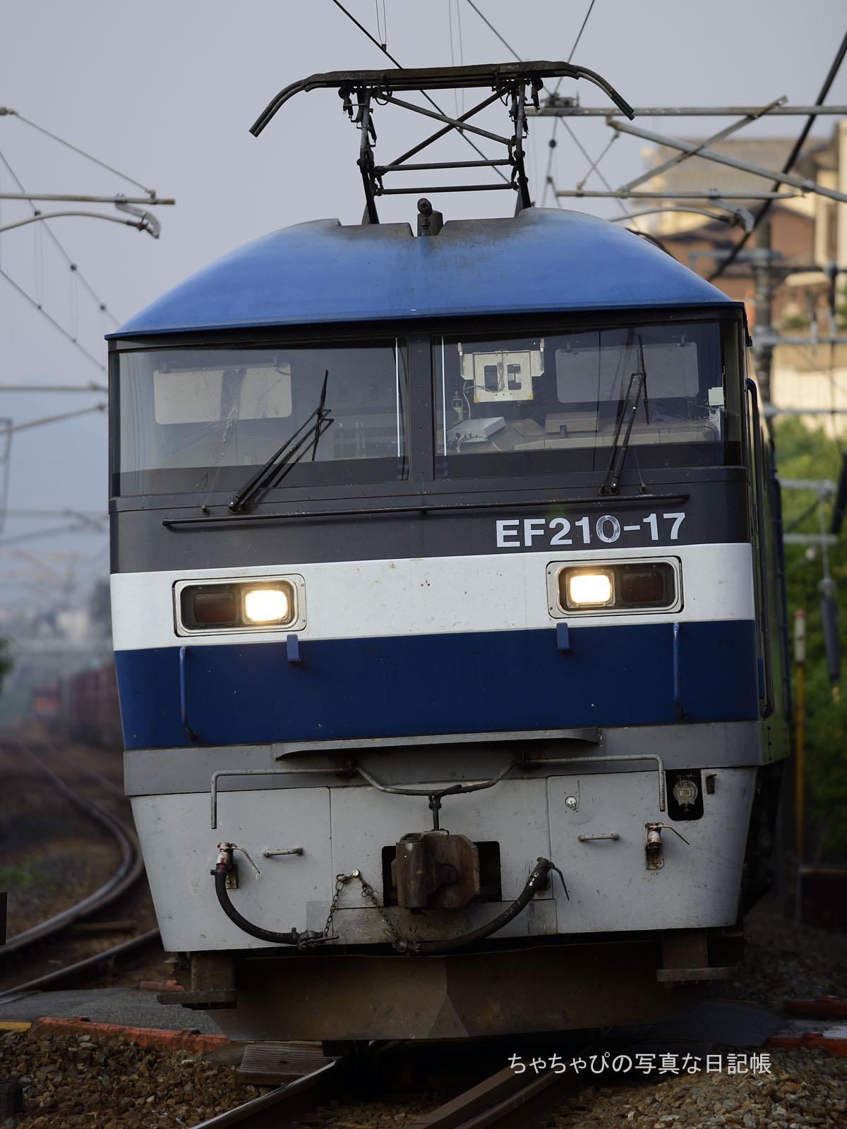 1054レ、EF210-17 中野東駅~瀬野駅