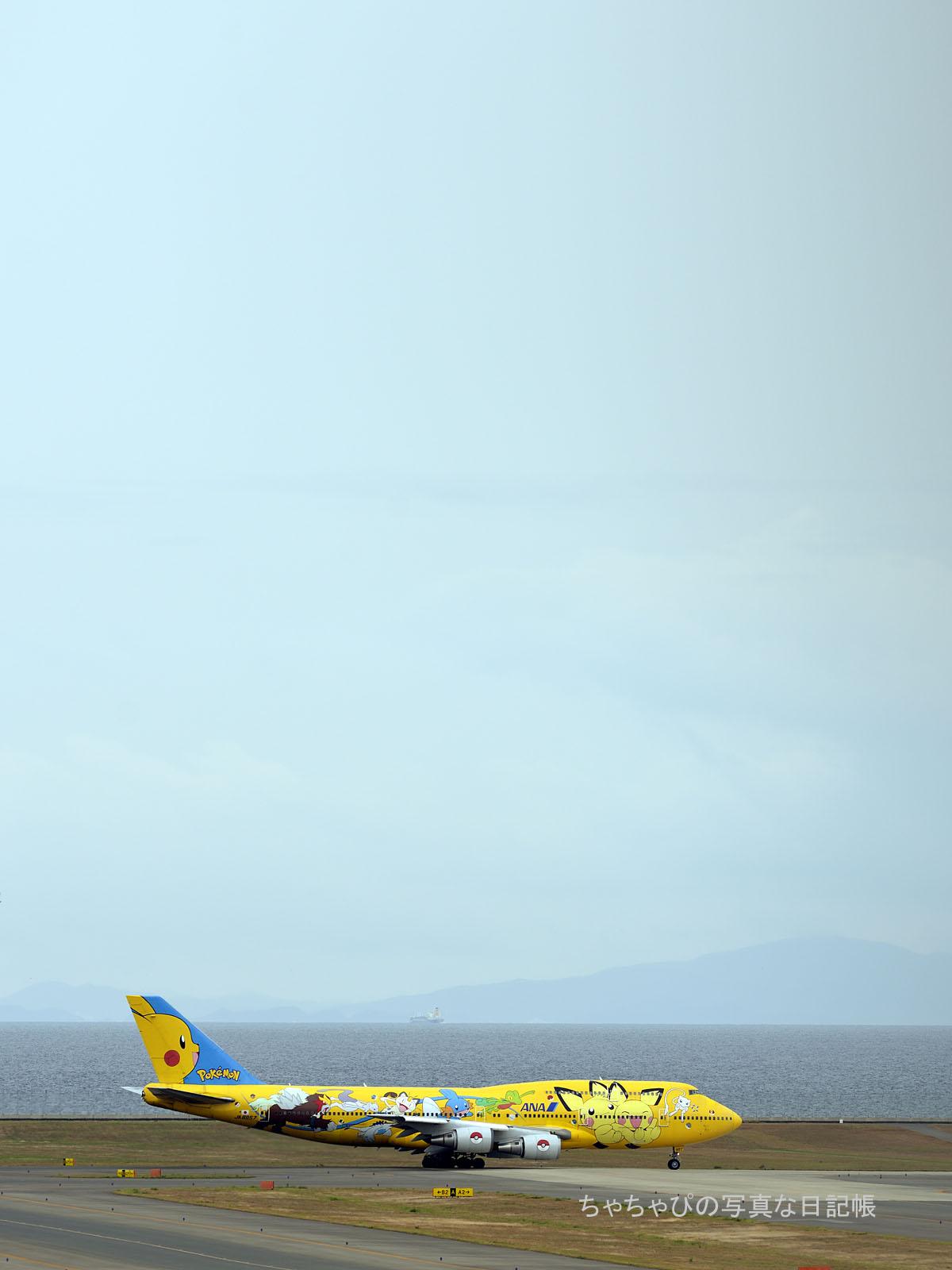 JA8957 ピカチュウジャンボ
