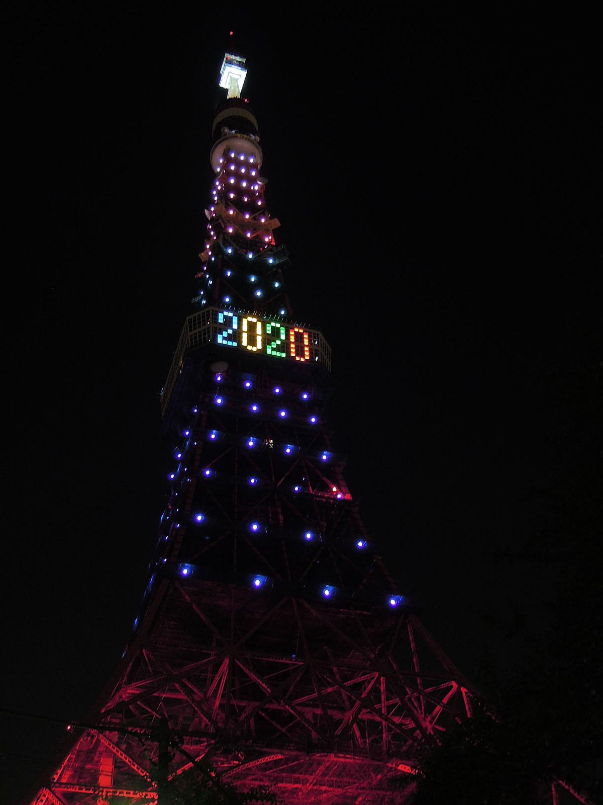 祝!2020 東京オリンピック・パラリンピック開催決定! オリンピックダイヤモンドヴェール