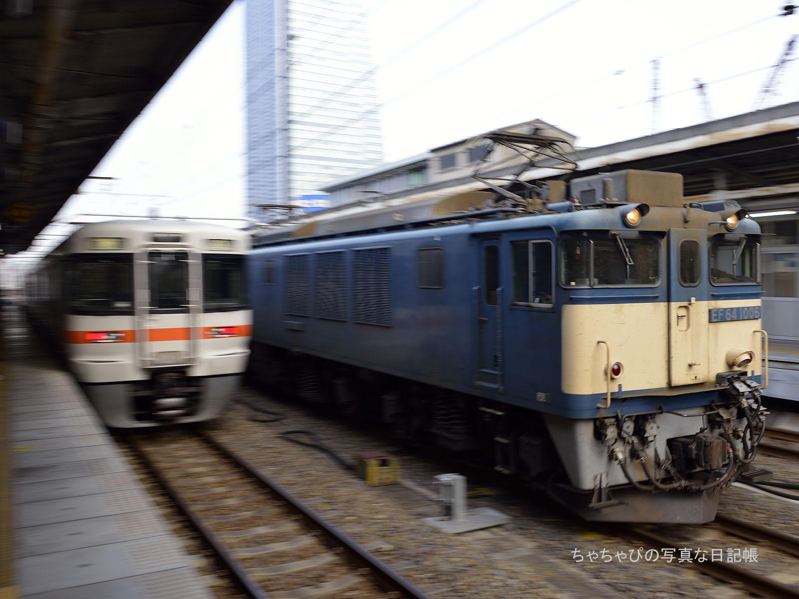 1653レ EF64-1006