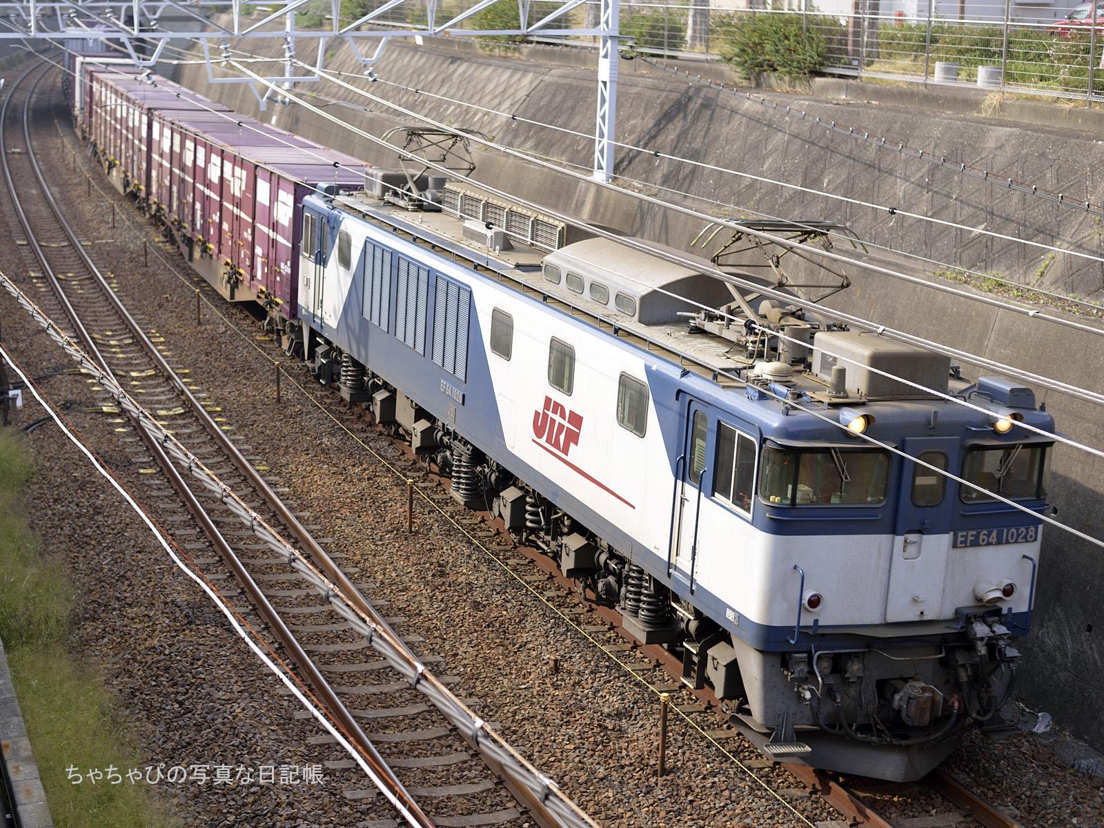 1653レ EF64-1028