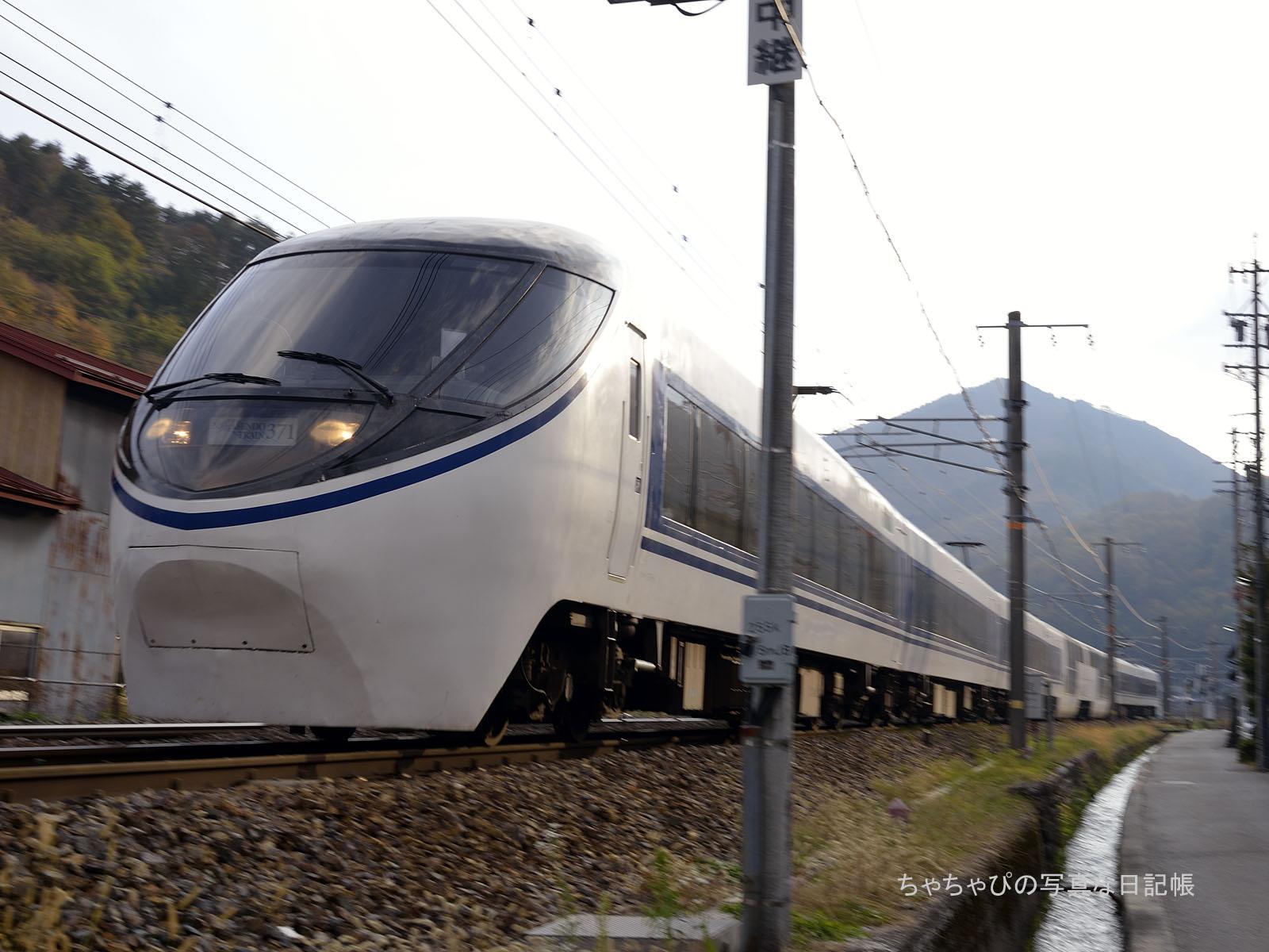 371系 急行「中山道トレイン」|NAKASENDO TRAIN 371