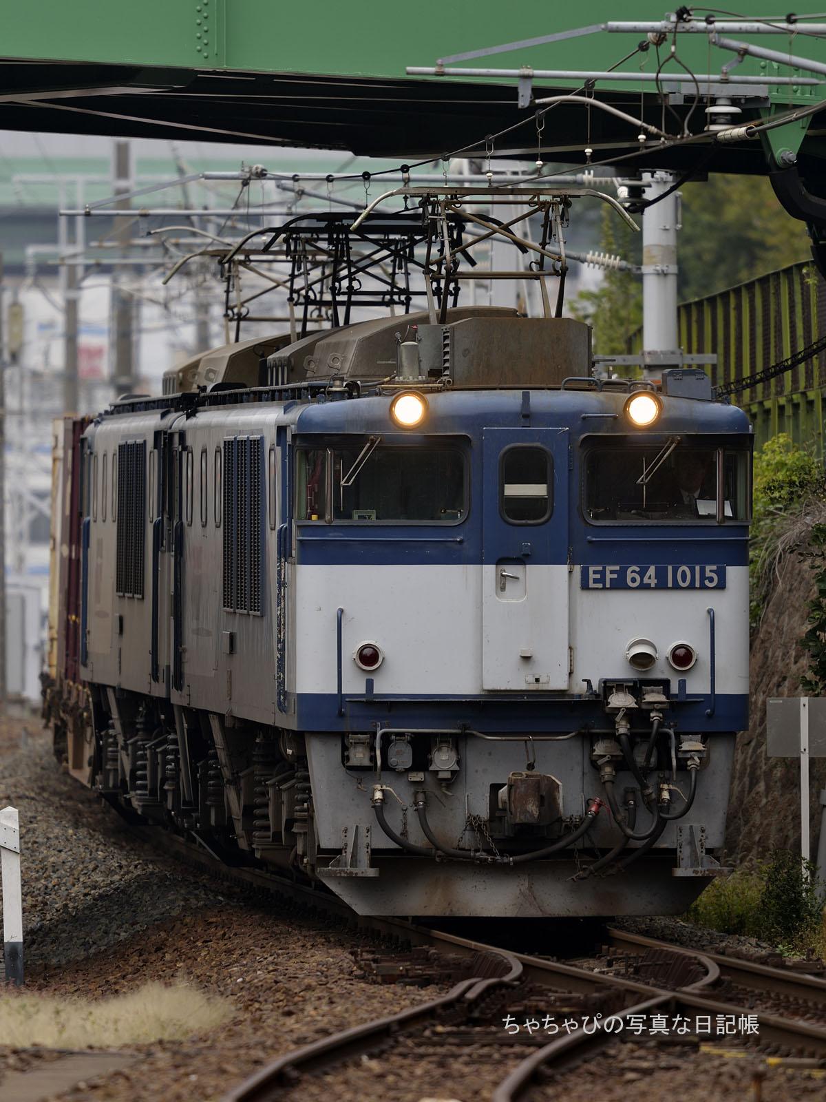 81レ EF64-1015+EF64-1038