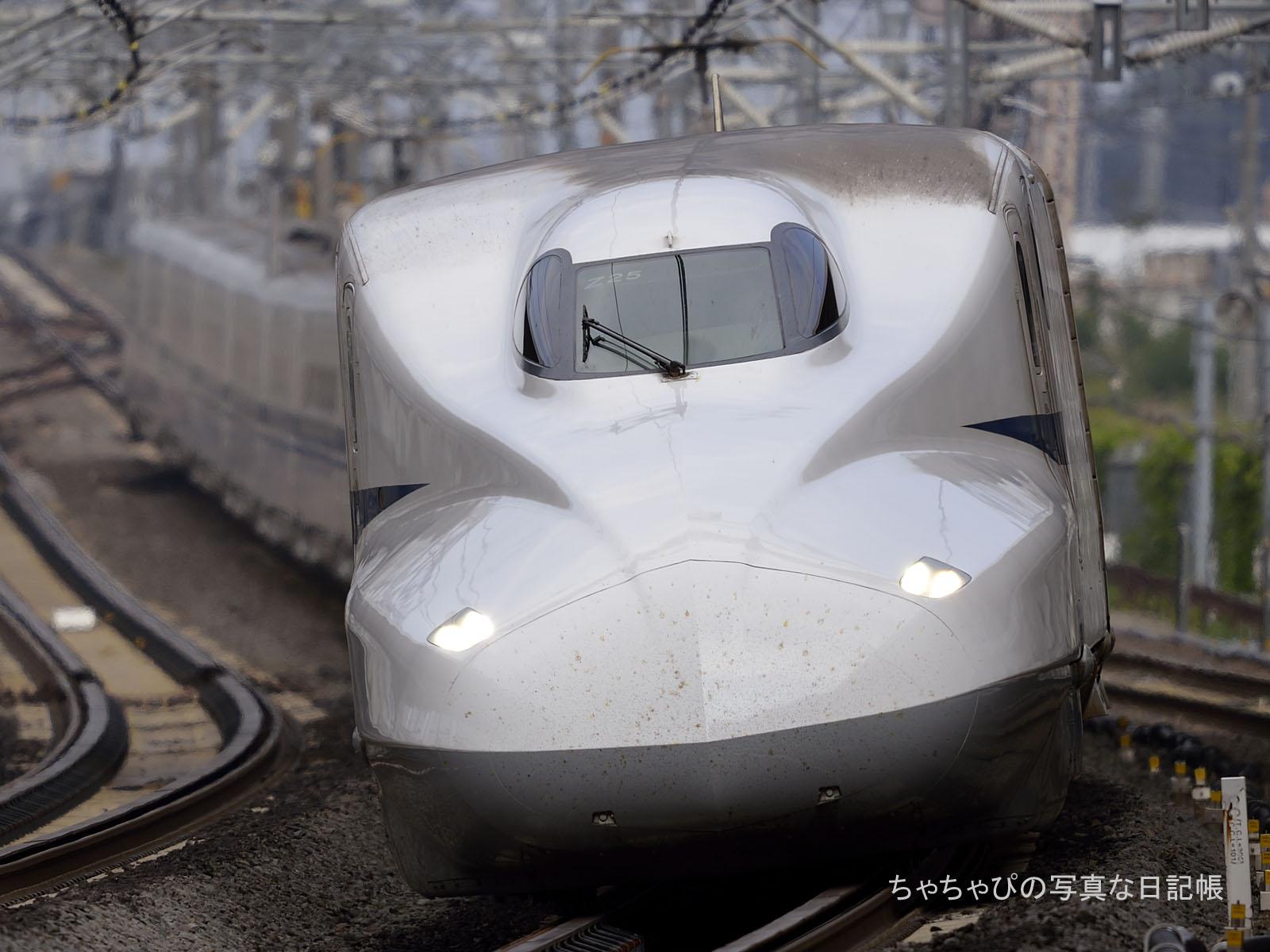 N700系 Z25編成