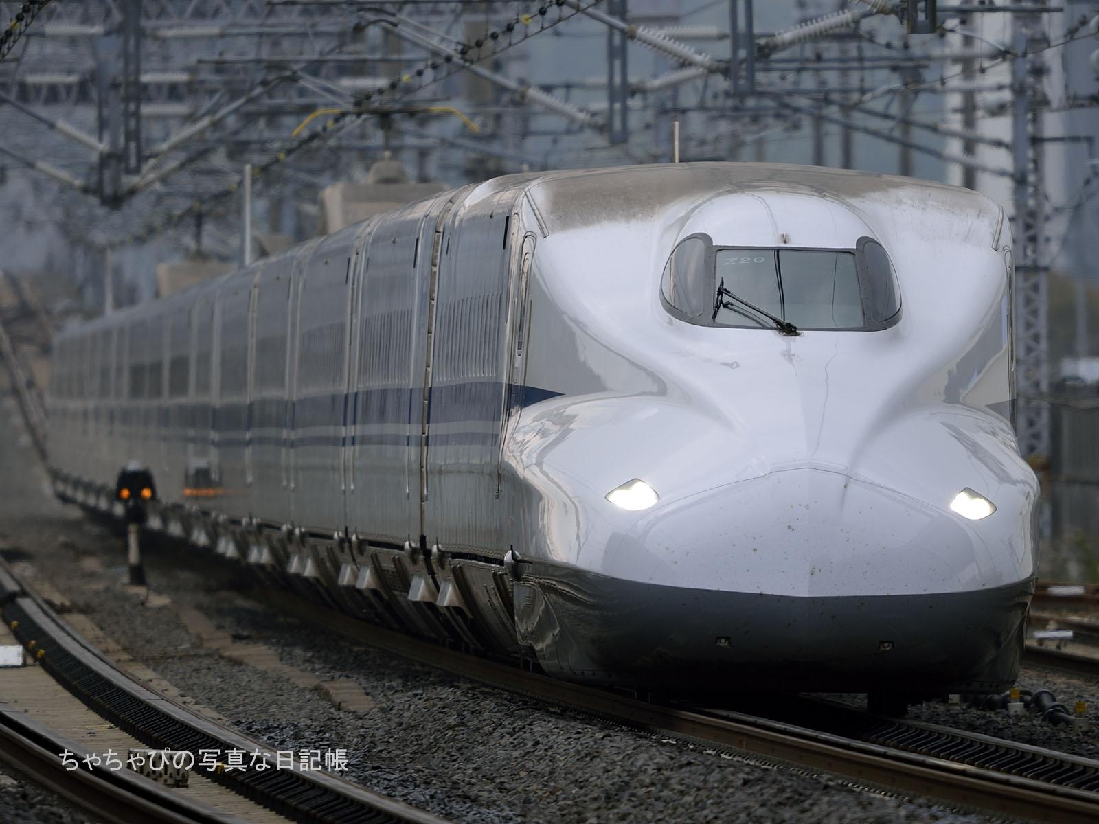 N700系 Z20編成