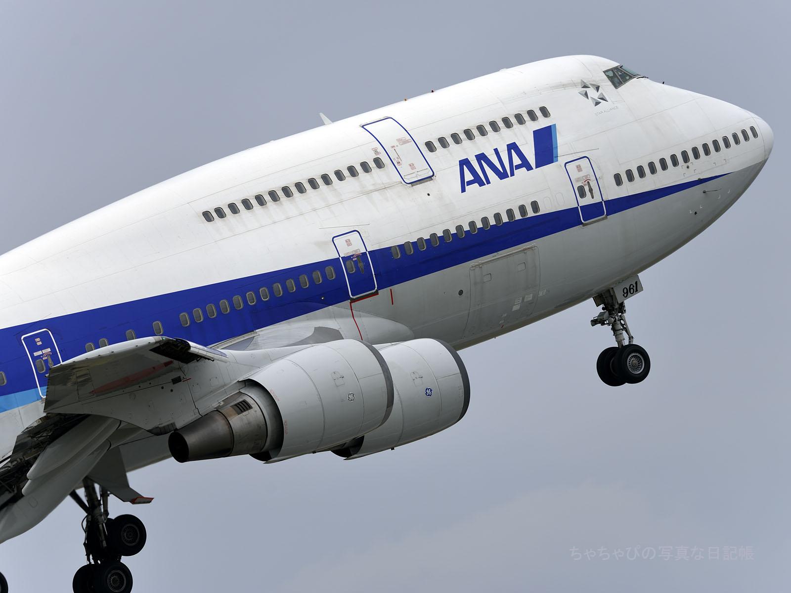 ANA B747-400D JA8961