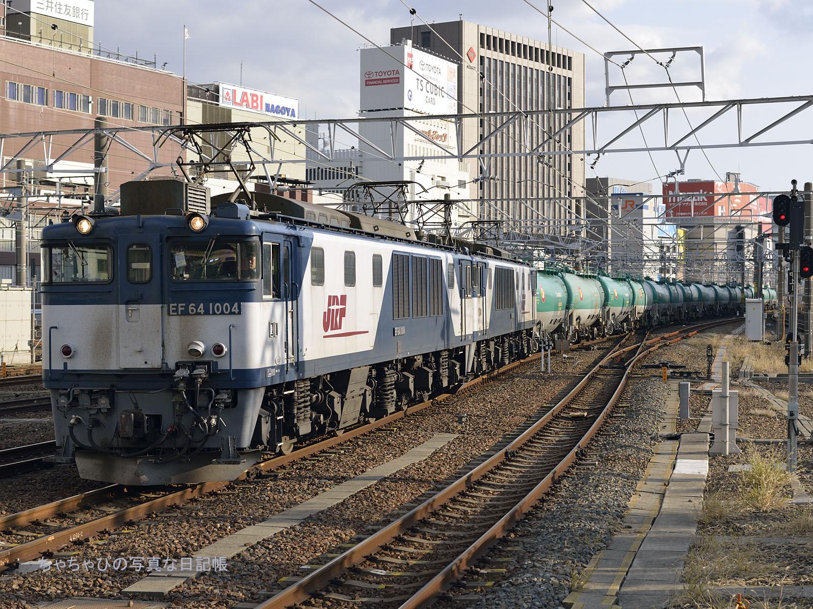 EF64 1004+EF64 1011