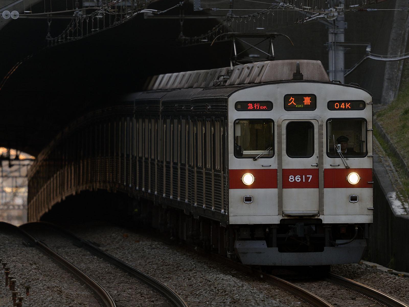 東急田園都市線 8500系