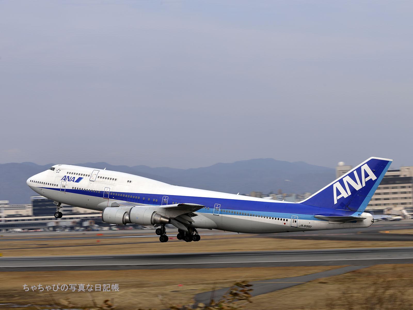 ANA2051 B747-400D JA8961 伊丹遊覧フライト