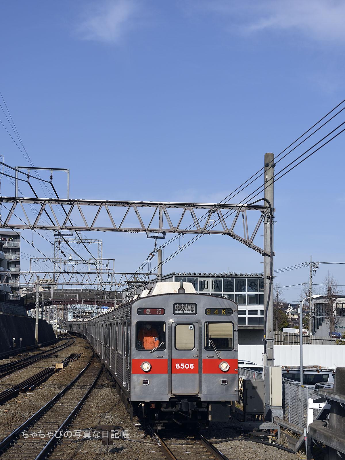8500系8606F
