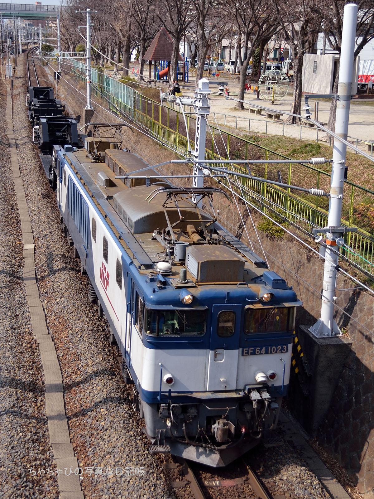 9877レ、EF64 1023+シキ1000+シキ1002