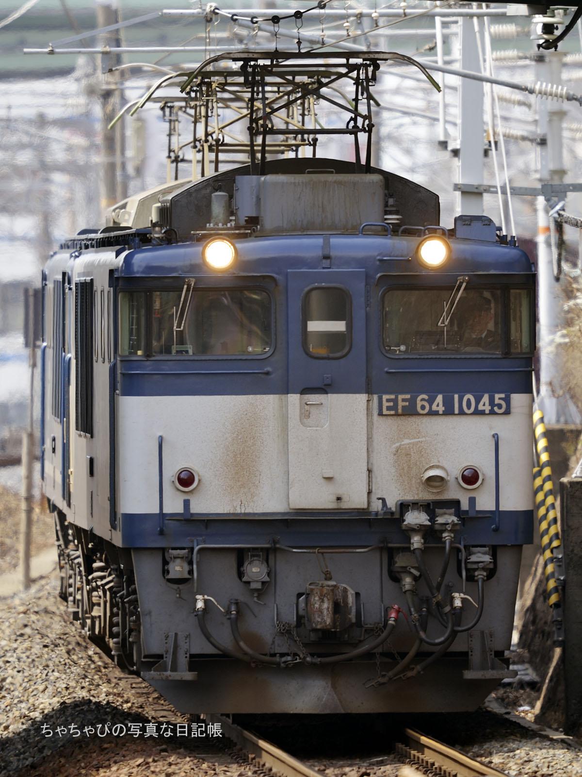 81レ、EF64-1045+EF64-1046